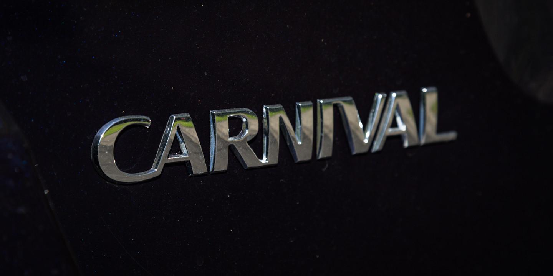 CARNIVAL 33