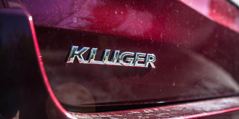 KLUGER 67